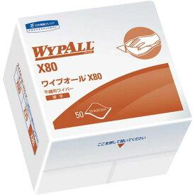 日本製紙クレシア ワイプオール X80 4つ折り