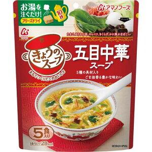 アマノフーズ きょうのスープ 五目中華スープ5食×3