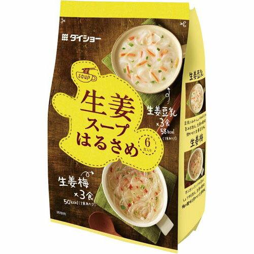 ダイショー スープはるさめ 生姜 6食入