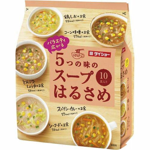 ダイショー バラエティー広がるスープはるさめ 10食入