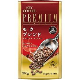 キーコーヒー プレミアムステージモカブレンド 豆 200g×3