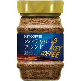 キーコーヒー インスタントコーヒー スペシャルブレンド90g×3