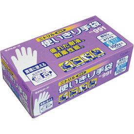 エステー No.991 ニトリル使い捨て手袋ホワイトS