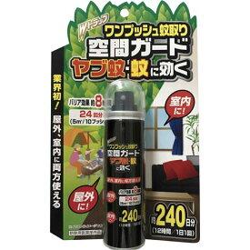 ライオンケミカル Wトラップ ワンプッシュ蚊取り空間ガード