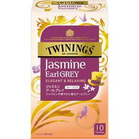 片岡物産 トワイニング ジャスミン アールグレイ 10袋