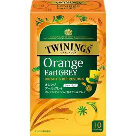 片岡物産 トワイニング オレンジ アールグレイ 10袋