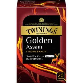片岡物産 トワイニング ゴールデンアッサム 20袋