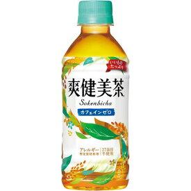 コカ・コーラ 爽健美茶 300ml 24本