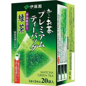 伊藤園 プレミアムティーバッグ 抹茶入り緑茶 20袋×3
