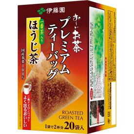 伊藤園 プレミアムティーバッグ一番茶入りほうじ茶20袋×3