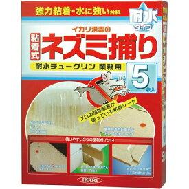 イカリ消毒 耐水チュークリン業務用 5枚入