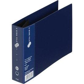 プラス 2リングファイルスーパーエコノミーB6横 背幅35mm紺