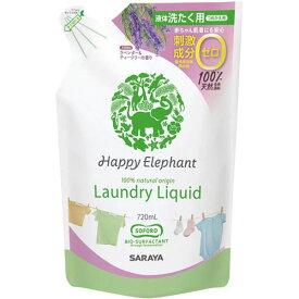 サラヤ ハッピーエレファント 液体洗たく用洗剤 詰替用
