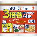 日本製紙クレシア スコッティ3倍巻キッチンタオル150カット4ロール