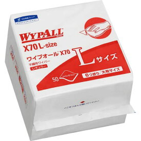 日本製紙クレシア ワイプオールX70 Lサイズ 6つ折り 50枚