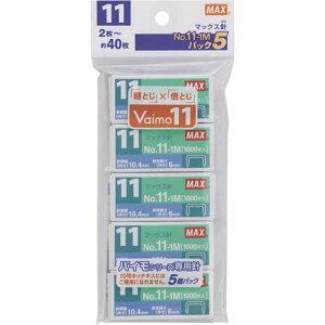 マックス マックス 11号針NO.11−1M 5箱