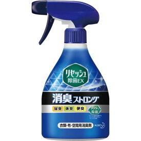 花王 リセッシュ除菌EX 消臭ストロング 本体370ml