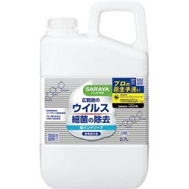 サラヤ ハンドラボ薬用泡ハンドソープ 詰替用 2.7L