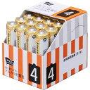 「カウコレ」プレミアム アルカリ乾電池(日本製) 単4 20本