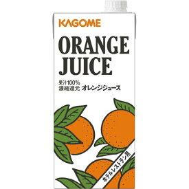 カゴメ オレンジジュース ホテルレストラン用 1L 6本