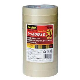 スリーエムジャパン スコッチ 透明粘着テープ 18mm幅×50m10巻
