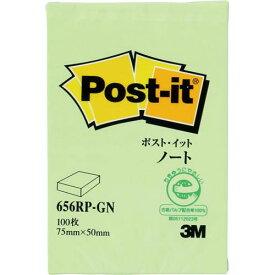 スリーエムジャパン ポストイット再生紙ノート75×50 グリーン 1冊