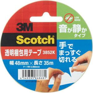 スリーエムジャパン 手でまっすぐ切れる 音が静かな梱包テープ 1巻