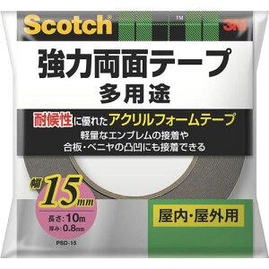スリーエムジャパン スコッチ 強力 両面テープ 多用途 15mm幅1巻