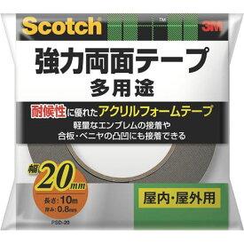 スリーエムジャパン スコッチ 強力 両面テープ 多用途 20mm幅1巻