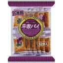 三立製菓 お徳用平家パイ 12枚