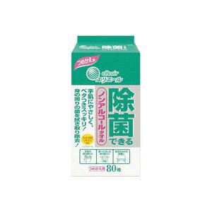大王製紙 エリエール除菌できるノンアルコールタオル詰換用×4