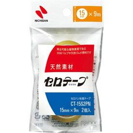 ニチバン セロテープ小巻 2巻パック 15mm ×5