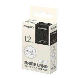 カシオ ネームランド クラフトテープ ブラック