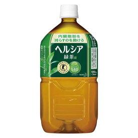 花王 ヘルシア緑茶 1050ml 12本