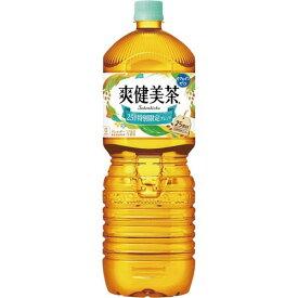 コカ・コーラ 爽健美茶 2L 12本