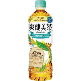 コカ・コーラ 爽健美茶 600ml 24本