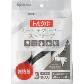 アイリスオーヤマ カーペットクリーナースペア強粘着3Pななめ ×12
