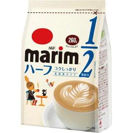 味の素AGF マリーム 低脂肪タイプ 袋 260g
