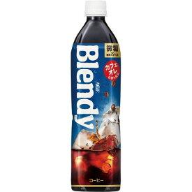 味の素AGF ブレンディ ボトルコーヒー微糖 900ml 12本