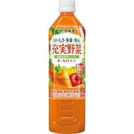 伊藤園 充実野菜 緑黄色野菜ミックス 930g 12本