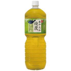 コカ・コーラ 綾鷹 2L 6本