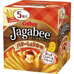 カルビー Jagabee バターしょうゆ味 5袋