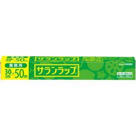 旭化成ホームプロダクツ サランラップ 30cm×50m 30本入