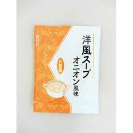 丸美屋 洋風スープ オニオン風味 2.5g×40食