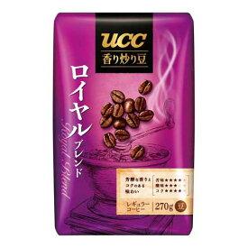 UCC UCC 香り炒り豆 ロイヤルブレンド 270g