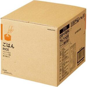コクヨ アルファ化米(アソート・3種各10袋【取寄商品】