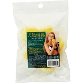 イシミズ 天然海綿 フェイス用5P【取寄商品】