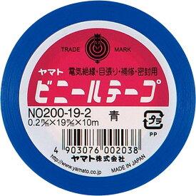 ヤマト ビニールテープ 19mm×10m 青