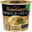 ポッカサッポロ リゾランテ芳醇きのこチーズリゾットカップ 6個