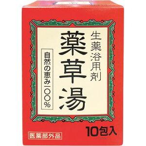 ライオンケミカル 生薬浴用剤 薬草湯 10包